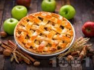 Рецепта Ябълков пай с маслено тесто - класическа рецепта
